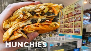 NYC's Hidden Shaobing Stall | Word of Mouth