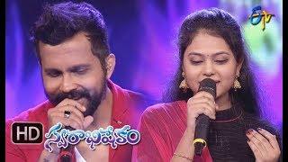 Neredu Pallu Song | Ranjith, Ramya Behra Performance | Swarabhishekam | 09  September 2018 | ETV