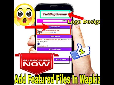 Last 20 Added Files Code For Wapkiz || फोल्डर के अंदर