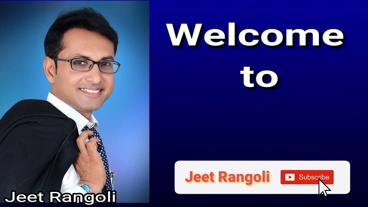 easy sanskar bharti rangoli design by jeet rangoli