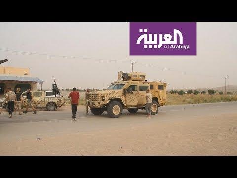 العرب اليوم - شاهد: ارتفاع إيرادات النفط منذ سيطرة الجيش الليبي على معظم الحقول