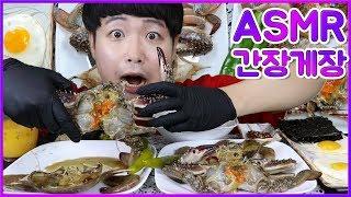 ASMR 간장게장 리얼 밥도둑 먹방 리얼사운드 Raw Crab Marinated In Soy Sauce Mukbang