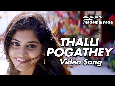 Thalli Pogadhey