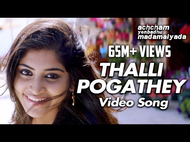 Thalli-pogathey-video-song