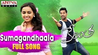 Sumagandhaala Full Song || Kerintha Movie Songs || Sumanth Aswin, Sri Divya