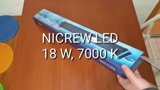 NICREW LED Aquarium Beleuchtung, Unboxing, Installation und Test deutsch