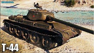 Т-44 сток экипаж ВНИЗУ СПИСКА 🌟 EPIC WIN 🌟 World of Tanks лучший бой на ст СССР 8 уровень