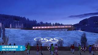 Zhangjiakou Zone, Beijing 2022 Winter Olympic Games