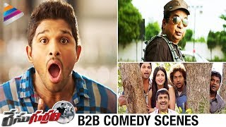 Race Gurram Telugu Full Movie