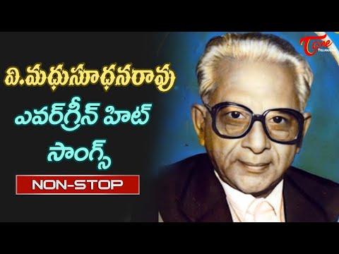 Veteran Producer V.Madhusudhana Rao Jayanthi | Telugu Evergreen Hit Songs Jukebox | Old Telugu Songs