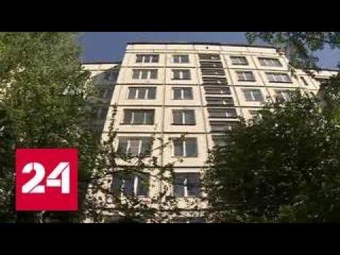 Новый закон защитит добросовестных покупателей недвижимости