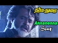 Dharmadurai scenes | Dharmadurai Songs | Annan Enna Thambi Enna Video song | Rajini best Mass scene