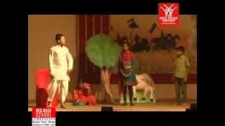 """""""Eradication of Sati Pratha"""" Mahabharat se Mahan Bharat tak,Red Rose Lambakheda ,Bhopal,9-12-11"""