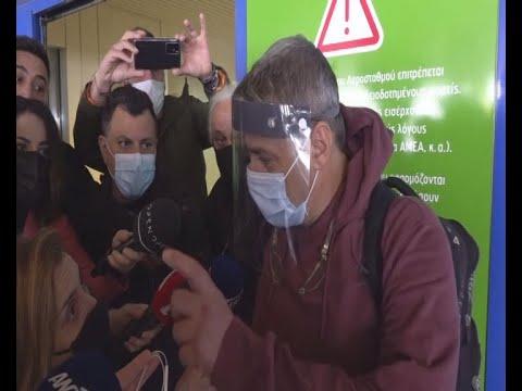 Επέστρεψαν στα σπίτια τους οι απαχθέντες Έλληνες ναυτικοί