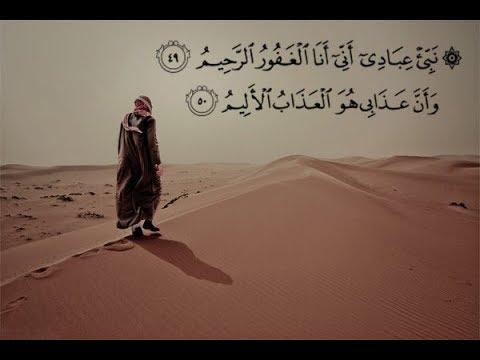 Что означает переселение (хиджра) к Аллаху?