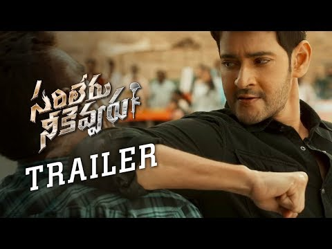 Sarileru Neekevvaru Movie Official Trailer