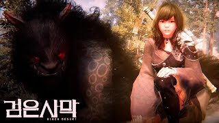 Black Desert (검은사막) - Beast Master lvl 24~28 Gameplay - OBT - KR