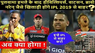 Ab De Villiers, Shane watson, Sunil Narine Could Be out From IPL 2019 After Pulwama Attack