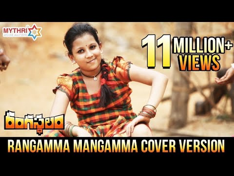 Rangamma Mangamma Cover Version Rangasthalam Movie  Orayyo Olammo Full Video Song  Paata Uttej