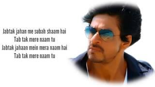 ZERO Mere Naam Tu Full Song Lyrics Shah Rukh   - YouTube