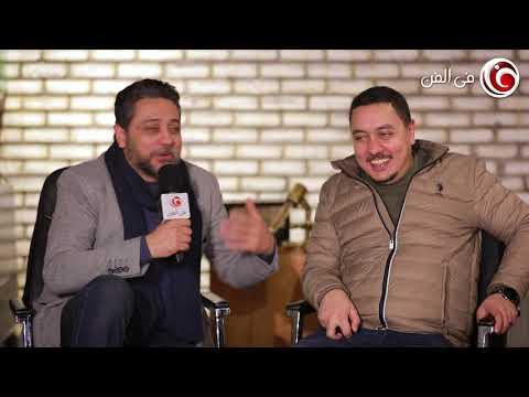 رأي المخرج وائل فرج وشقيقه تامر في منصات الدراما الإلكترونية