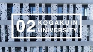 工学院大学八王子キャンパス新2号館紹介