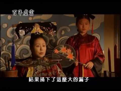Trăm Năm Hư Vân Lão Hòa Thượng -12
