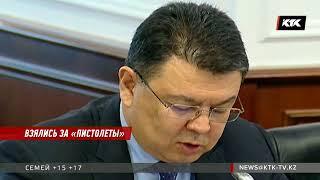 Цены на бензин могут снизиться, если казахстанские НПЗ нарастят объемы