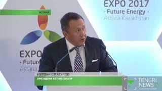 Назарбаев - Ты зачем жопу лижешь?