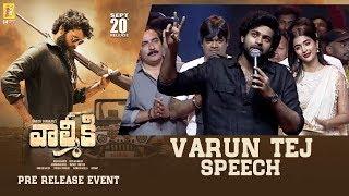 Varun Tej Superb Speech @ Valmiki Pre-Release Event | 14 Reels Plus