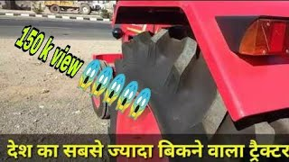 mahindra 575 di bhoomiputra price - मुफ्त ऑनलाइन