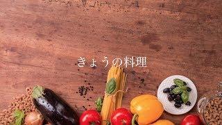 KORGPa900きょうの料理-冨田勲弾いてみた