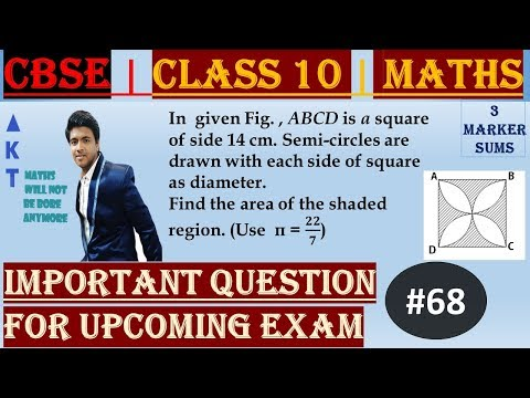 #68 | 3 Marker | CBSE | Class X | In the given Fig. , ABCD is a square of side 14 cm. Semi-circles are drawn with each side of square as diameter. Find the area of the shaded region. (Use  π = 22/7) Explained by: Brijesh Sharma