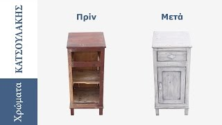 Furniture Aging (Chalk Color)