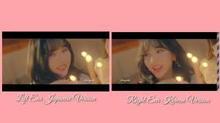 GFRIEND - SUNRISE [Japanese & Korean] Comparison
