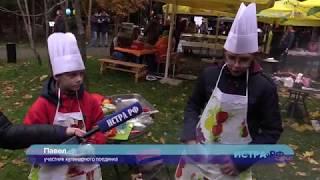 Истра.рф о фестивале Истра Fish