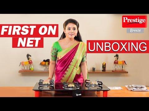'நாயகி' ஆனந்தி விரும்பும் அசத்தலான கேஸ் ஸ்டவ்...! #Sponsored Content
