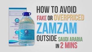 How To Avoid Fake Zamzam || Informative Video