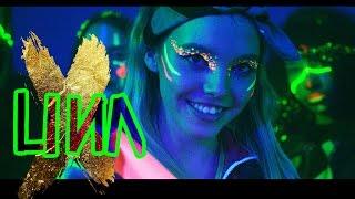 LINA   X [Offizielles Musikvideo]