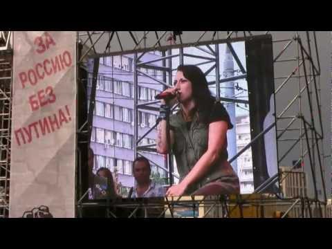Louna. Время Х. Live 12.06.2012 г. Марш миллионов.