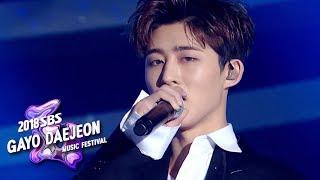 Gambar cover iKON - Killing Meㅣ아이콘 - 죽겠다 [2018 SBS Gayo Daejeon Music Festival]