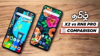 (தமிழ்) Realme X2 vs Redmi Note 8 Pro Comparison - எது வாங்கலாம்?