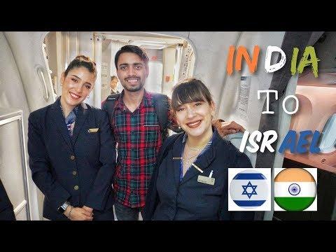 Download INDIA 🇮🇳TO ISRAEL 🇮🇱| EL AL ISRAEL AIRLINES | Money Exchange & Sim Card HD Mp4 3GP Video and MP3