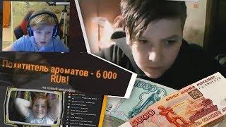 ДОНАЧУ ШКОЛЬНИКАМ // ДОНАТ ТАЙМ