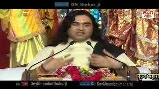Shri Ram Ko Dekhu To भक्ति में लग जाता है मन कृष्ण को देखू तो मोहब्बत Mein