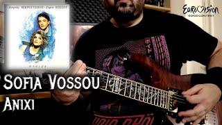 Σοφία Βόσσου – Άνοιξη | Metal cover