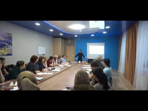 Новое в ТК РФ. Фрагмент семинара - Елена А. Пономарева