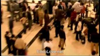 Selam Yager Sew - EthioLove