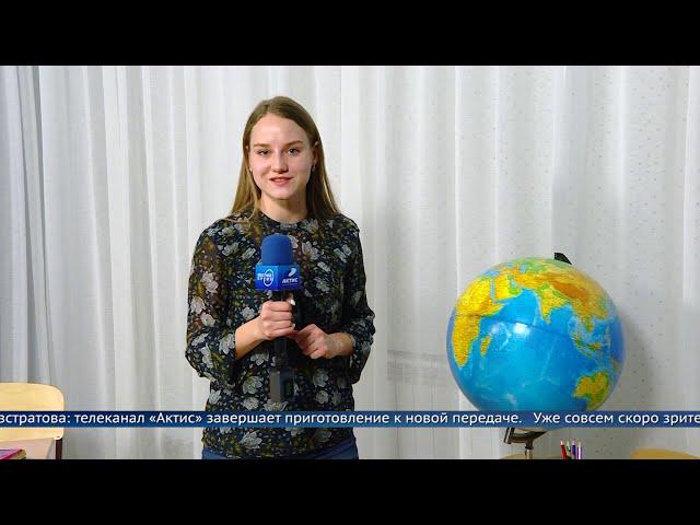 На телеканале «Актис» стартует новый проект