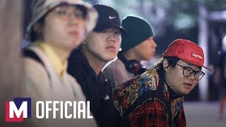 Клип: GCP(감컴퍼니) - 'MOSQUITO' Official M/V - Видео онлайн